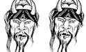 REEL TRANSFER SHEET -  Prison Gang XIII -White